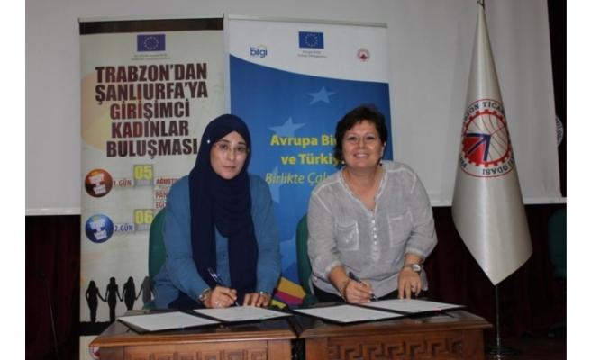 İki şehir arasında protokol imzalandı