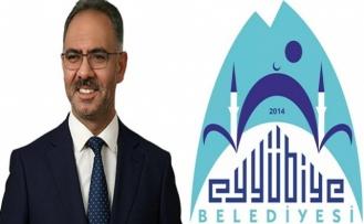 Mehmet Kuş'tan Bayram Mesajı