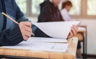 Ziya Selçuk Açıkladı: 8. ve 12. Sınıflar Hariç İzin Verilmeyecek